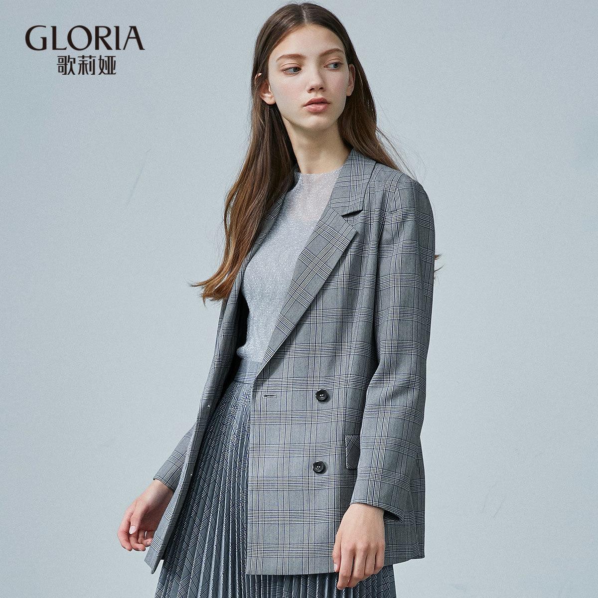 GLORIA-歌莉娅女装2018秋季格子西装189K6E610