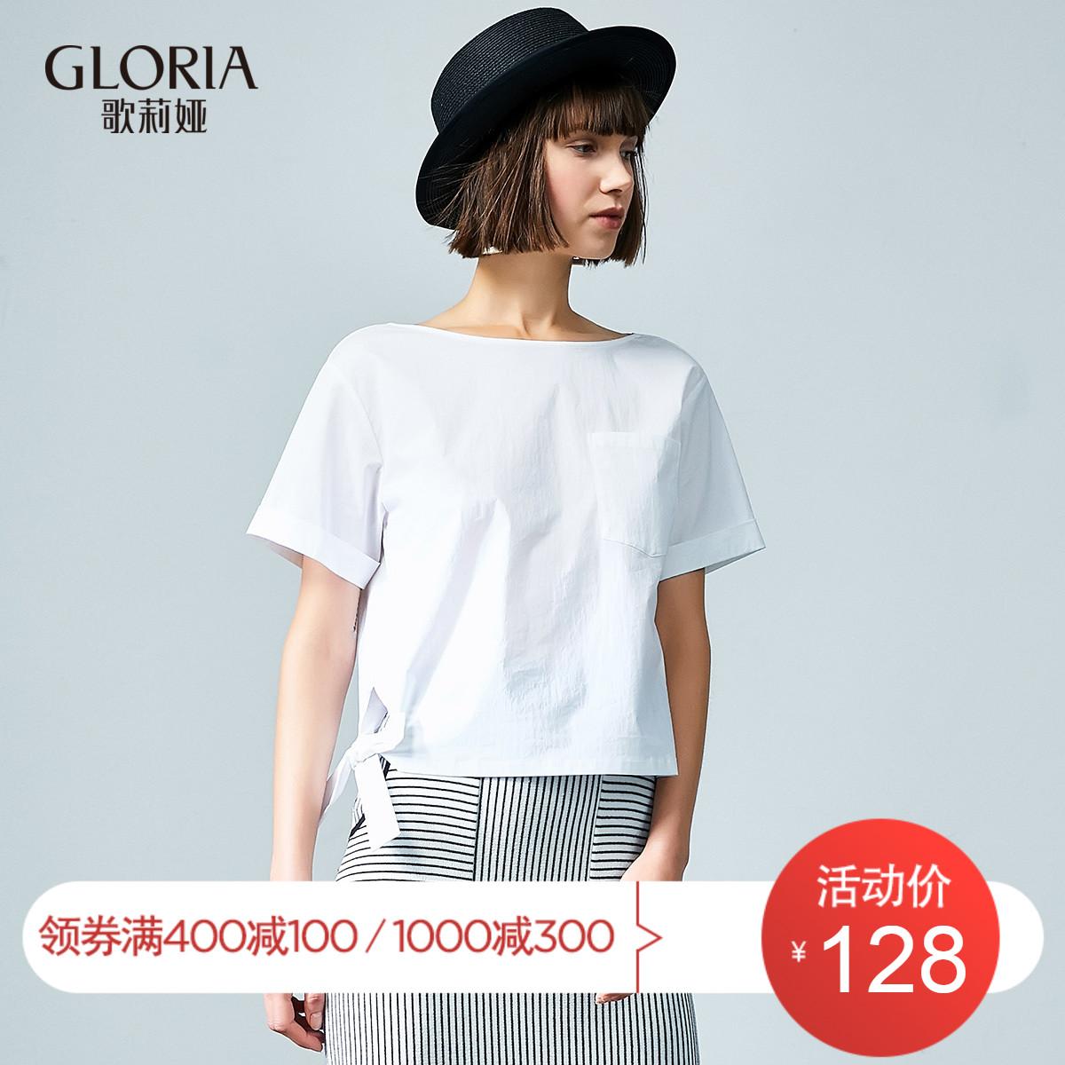 GLORIA-歌莉娅女装2018秋季腰部系带上衣187J3B110