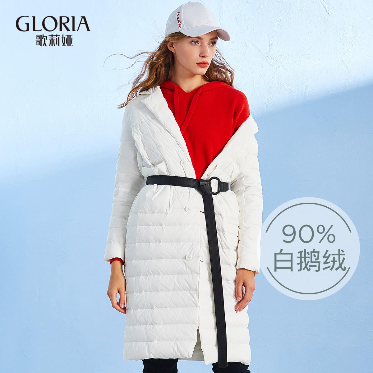 歌莉娅女装冬季新品西装领轻薄鹅绒服179C8D020