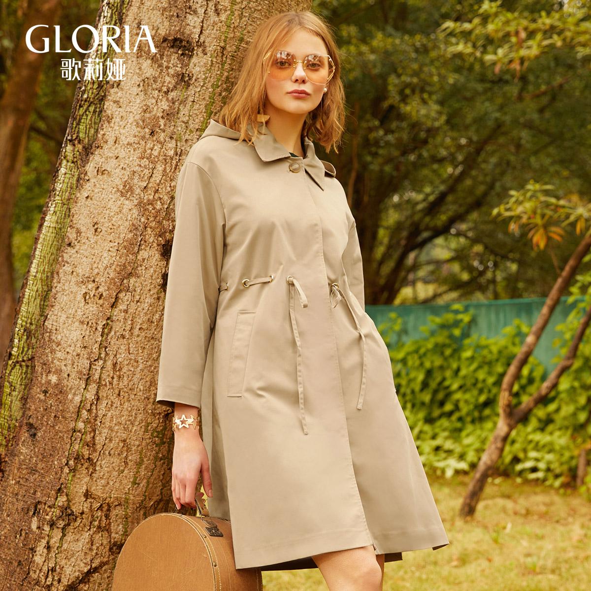 GLORIA-歌莉娅女装新防风防水带帽风衣外套178J6E060