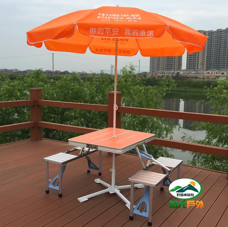 加厚中国平安专用展业桌便携式展业折叠桌连体铝合金桌烧烤桌