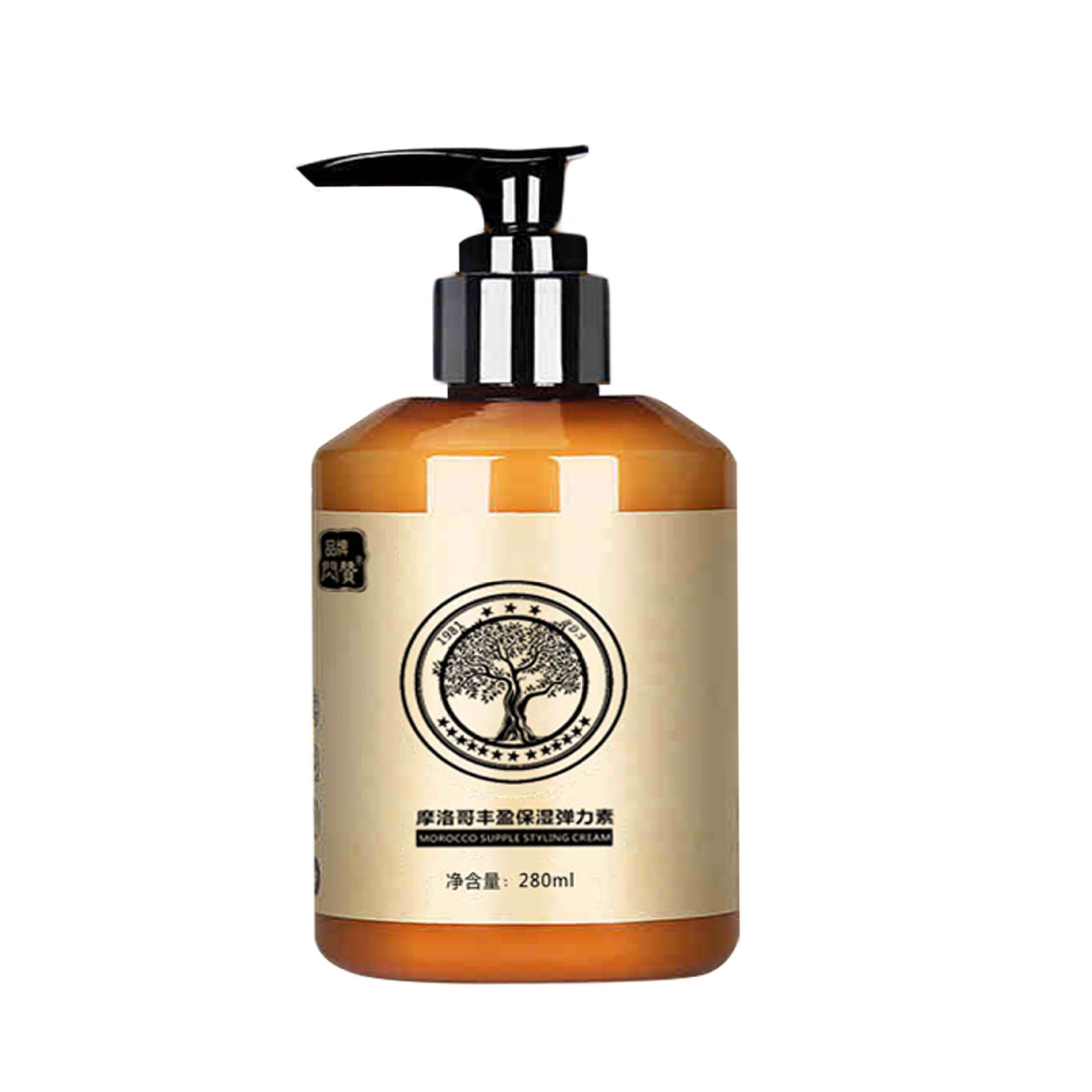 弹力素卷发保湿精油定型护发精华啫喱水膏清香烫发后防毛躁持久