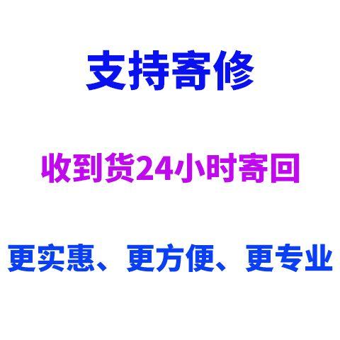 Запчасти для мобильных телефонов ZTE S7 X5 T920 V809 ZTE