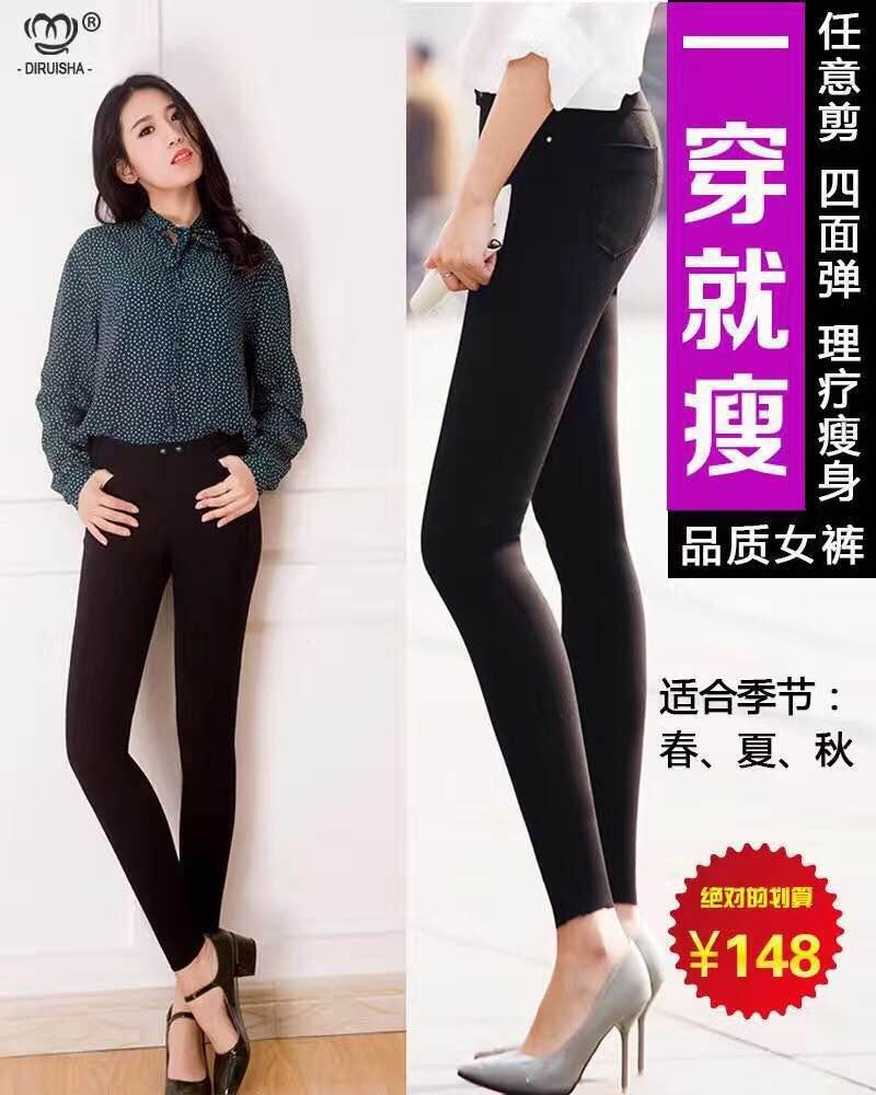 Национальные китайские брюки OTHER drs008