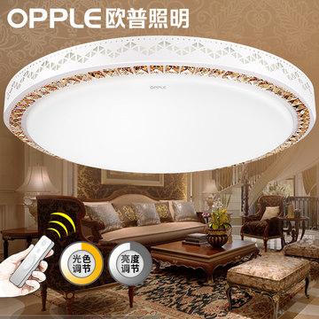 欧普照明led圆形客厅欧式卧室水晶吸顶灯具 调光现代简约温馨大气