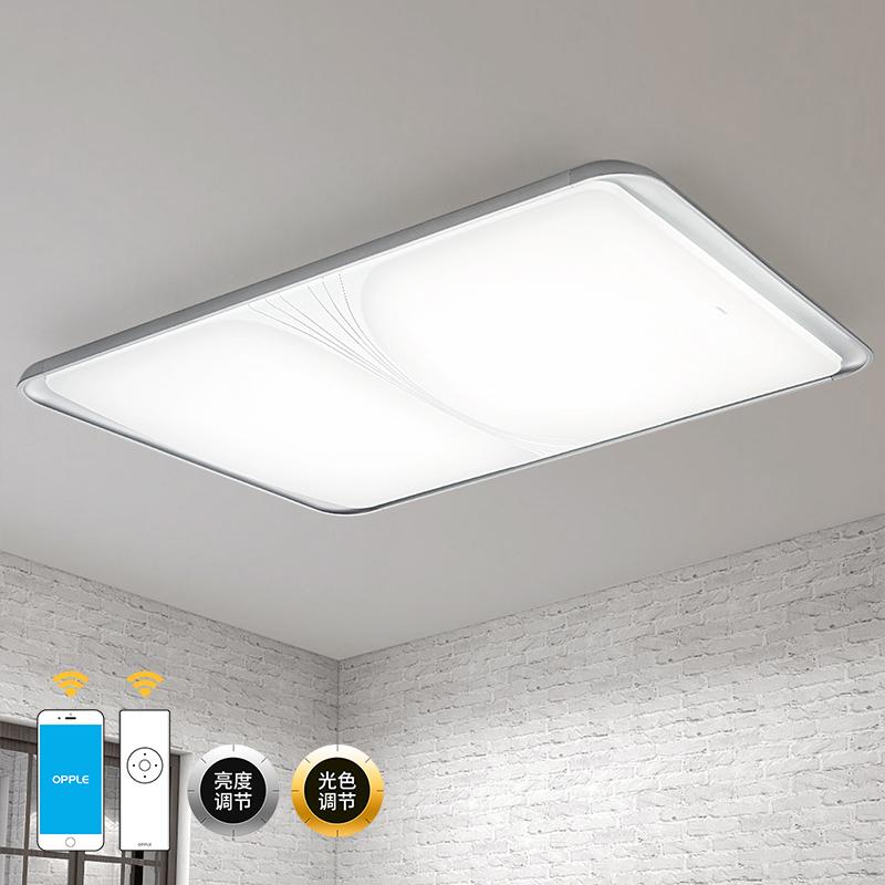 欧普客厅房间led吸顶灯饰现代简约大气创意长方形调光灯具KT