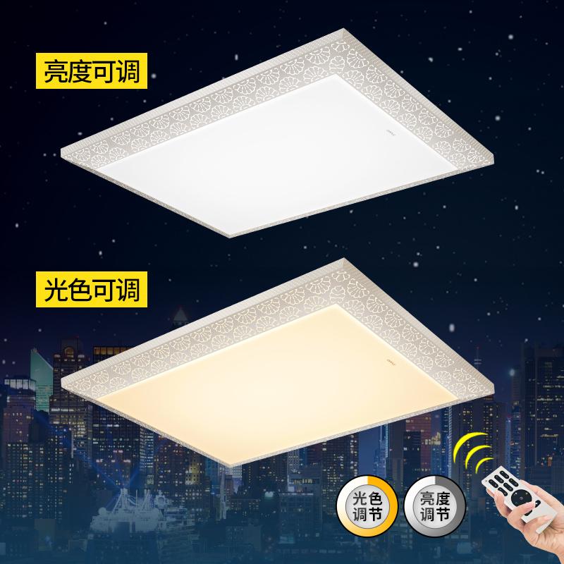 欧普照明led房间吸顶灯现代简约12-XD-53007