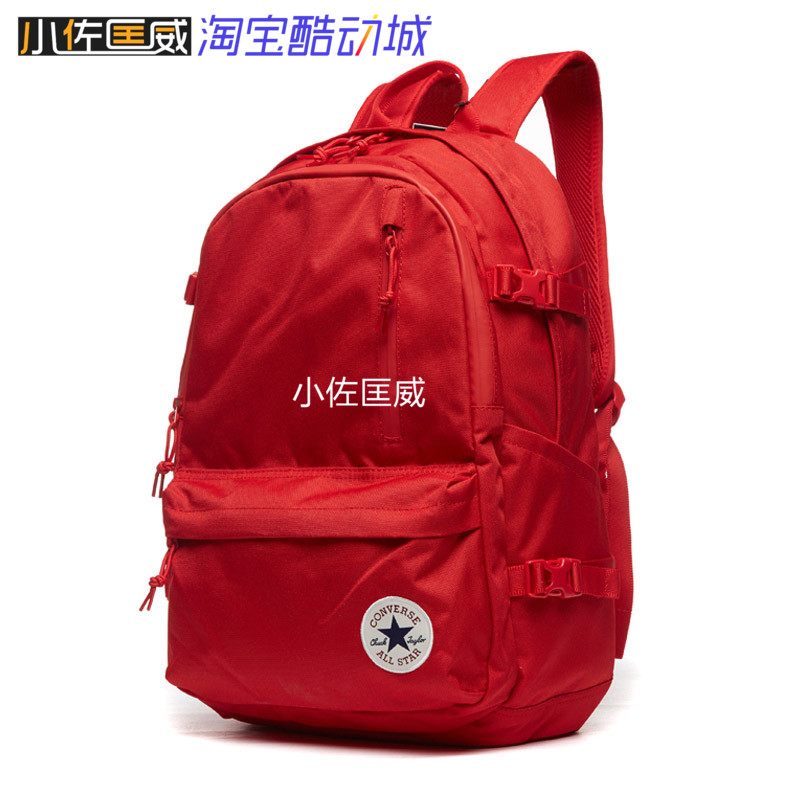 572f292ed6cd Converse backpack men and women classic backpack student bag travel  computer bag 10007784-A01- ...