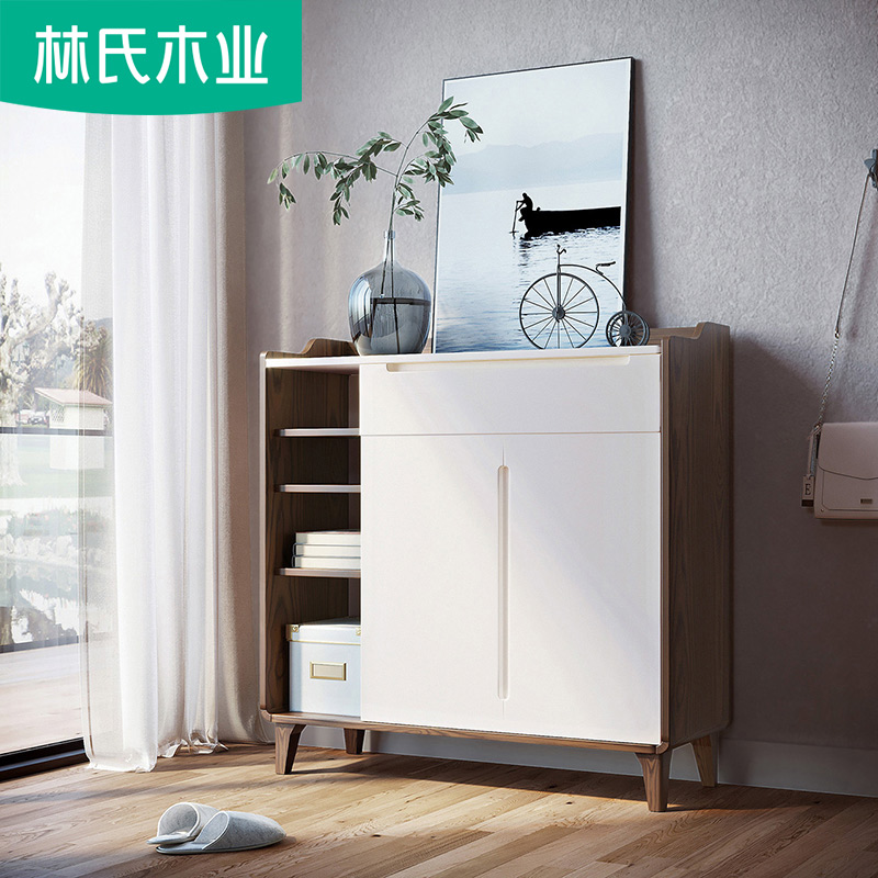 林氏木业北欧玄关柜子门厅柜简约鞋柜对开门收纳柜阳台多功能BA2N
