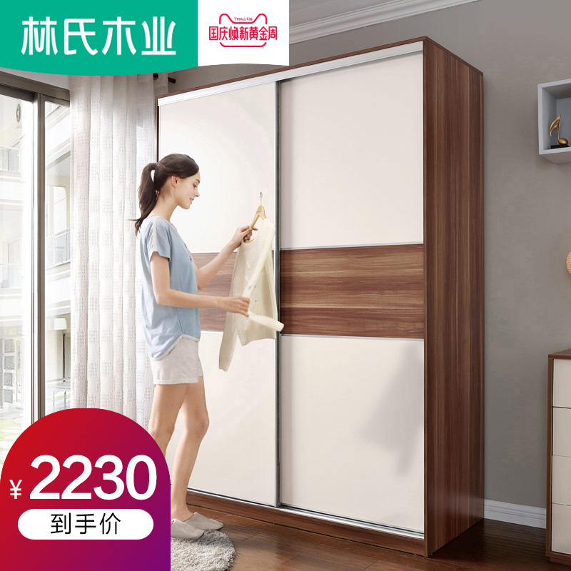 林氏木业家具卧室多功能推拉门衣柜两门趟门滑移门大衣橱柜子CP5D
