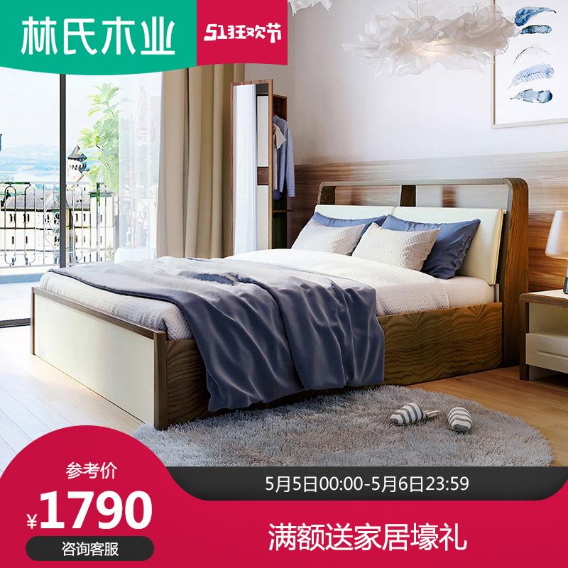 林氏木业北欧家具1.8米双人床大床储物高箱床主卧实木框木床BA3A