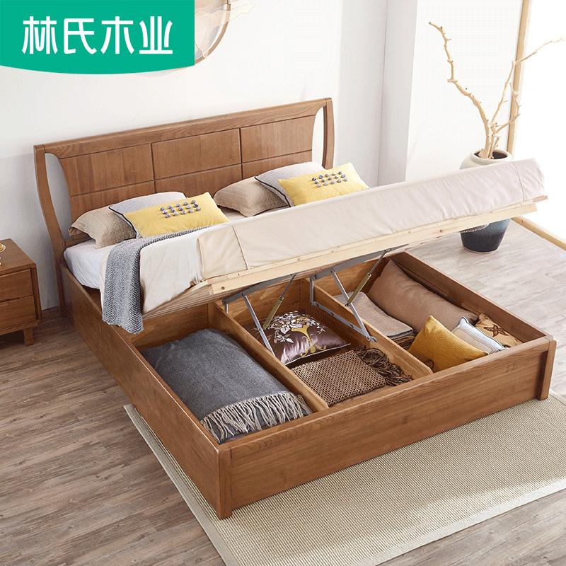新中式1.8实木大床白蜡木1.5米主卧家具气动床高箱储物收纳床BQ2A