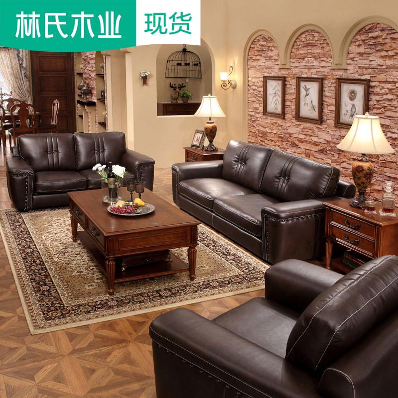欧式复古三人沙发美式乡村客厅小户型PU皮沙发1+2+3组合家具2043