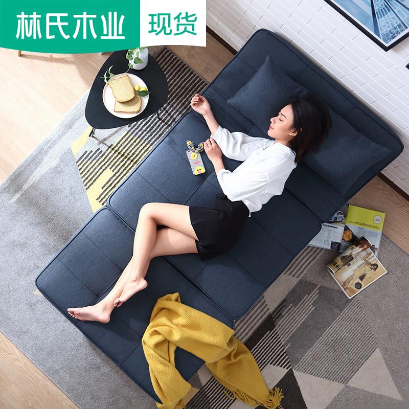林氏木业简约现代家具客厅可折叠沙发床两用单人多功能沙发LS050