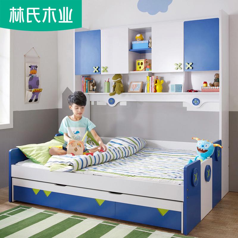 林氏木业现代简约儿童床男孩1.5米青少年1.2多功能成人组合床DR2A