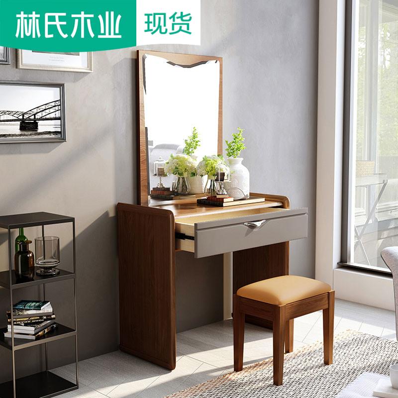 小户型卧室现代简约迷你化妆桌梳妆台凳子组合省空间家具LS043