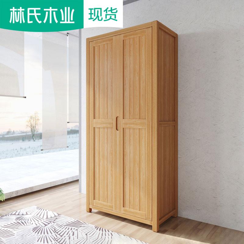 日式全实木衣柜原木色小户型双门衣橱北欧风格单人卧室家具CR1D
