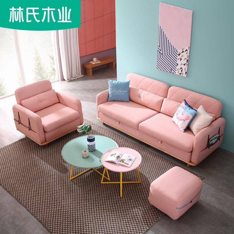 林氏木业现代简约储物沙发粉色小户型客厅北欧布艺沙发黄色RAH2K