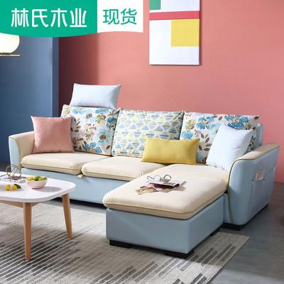 布艺沙发客厅整装现代简约小户型三人位组合多功能储物沙发RAE3K