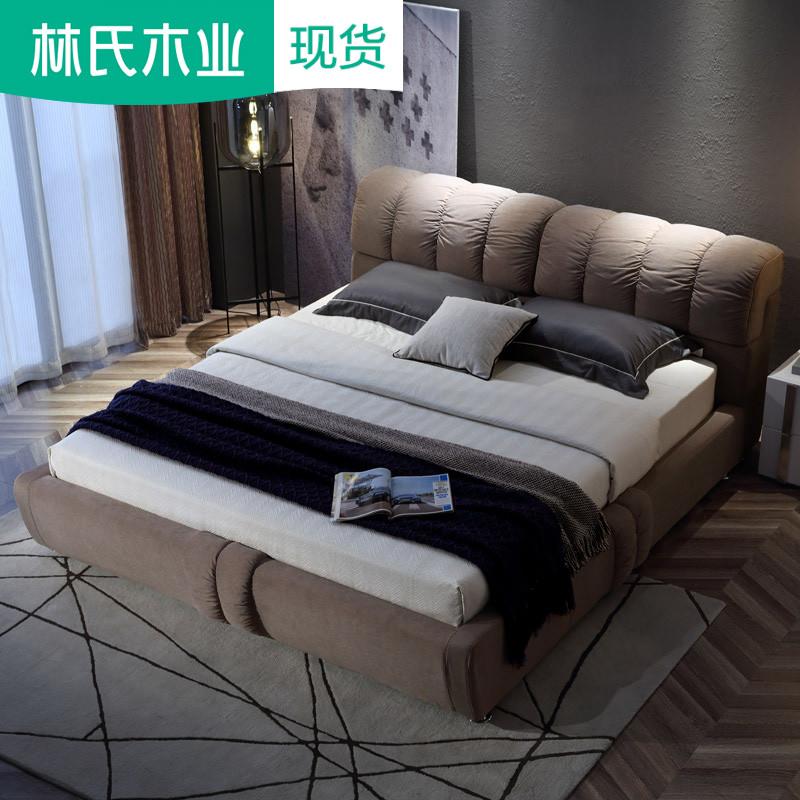 林氏木业布床1.5米1.8双人床气动软床储物布艺床简约现代家具R176