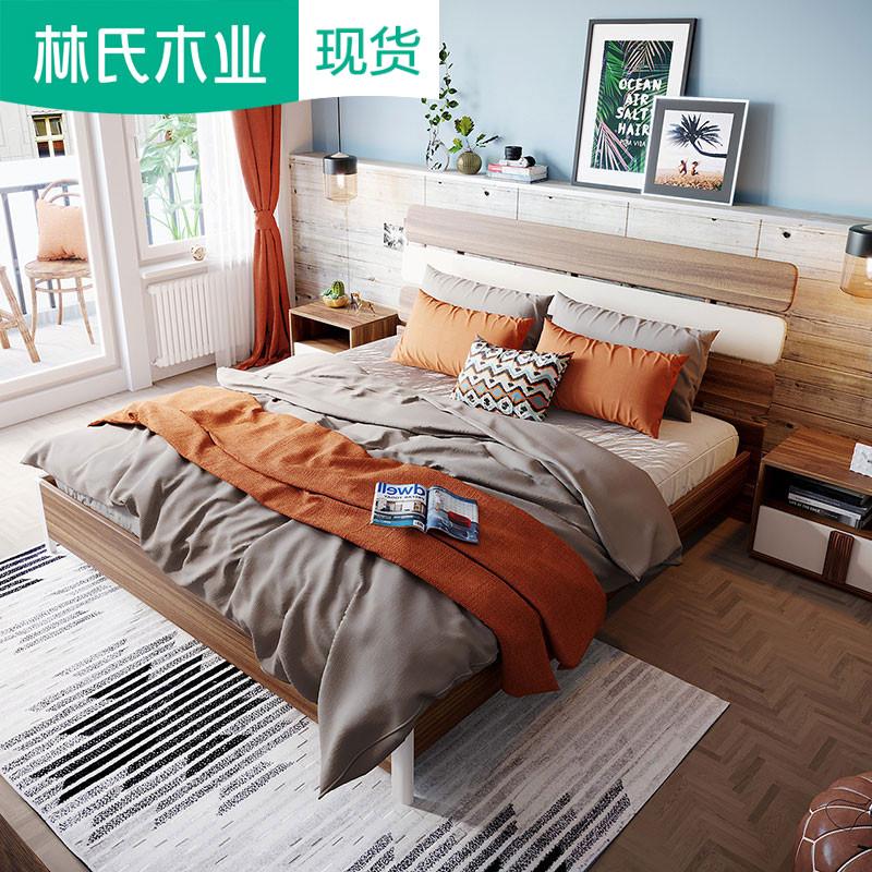 林氏木业简约现代板式床1.8m实木脚双人床卧室家具组合套装CP4A-A