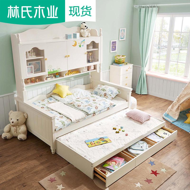 林氏木业儿童床储物女孩多功能公主单人床儿童房家具组合套装DI5A