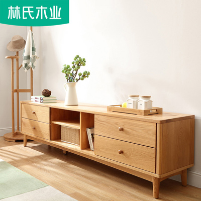 林氏木业北欧风格白橡木茶几电视柜组合日式客厅实木电视机柜BH5M