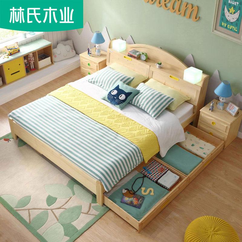 林氏木业1.5米儿童床松木床1.8实木床男孩小学生青少年单人床CQ6A