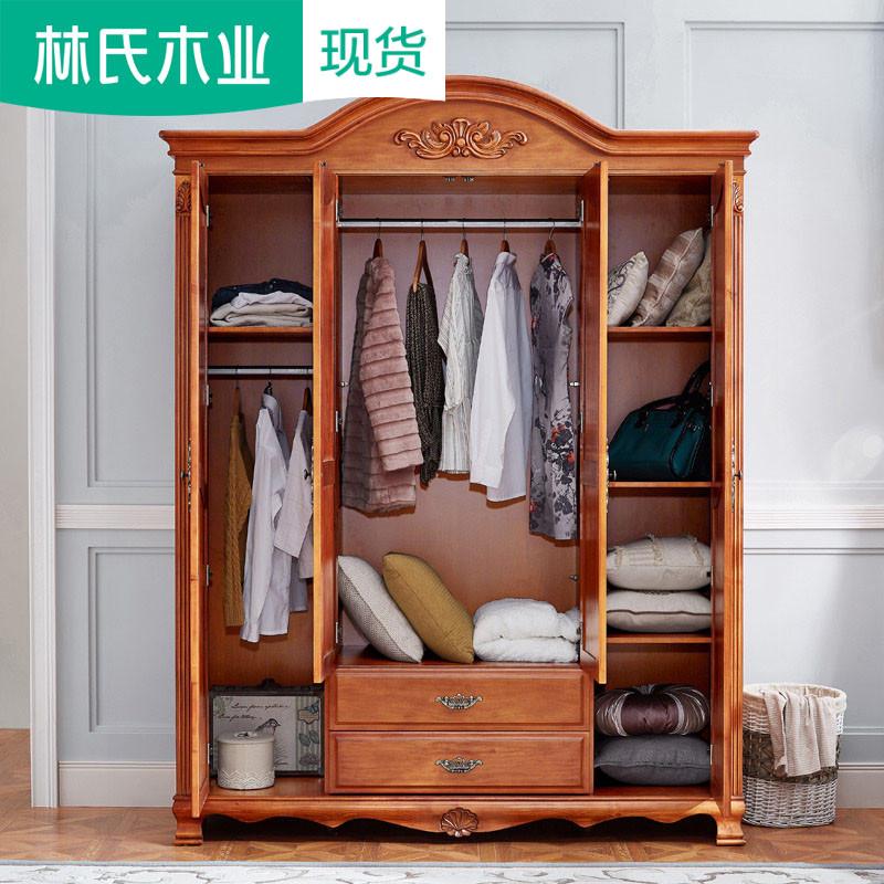 小户型美式新古典实木四门衣柜松木卧室整体拉门衣橱子家具CV1D