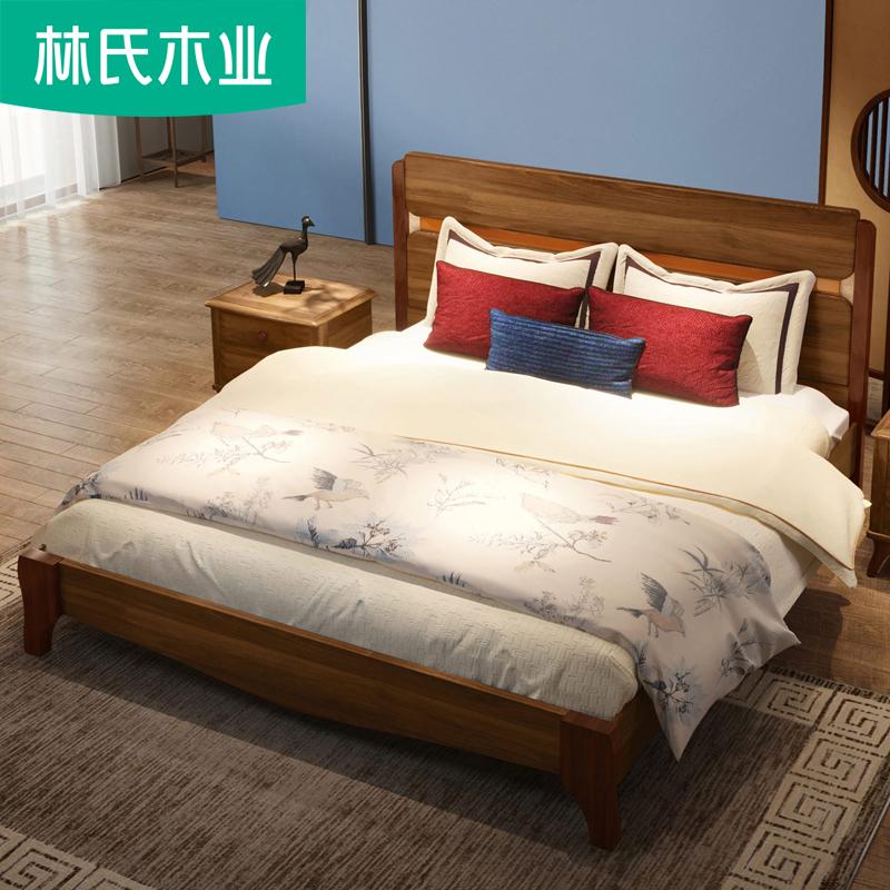 9.28卖完床1.8米主卧婚床中式家具1.5胡桃木色实木脚双人床LS044
