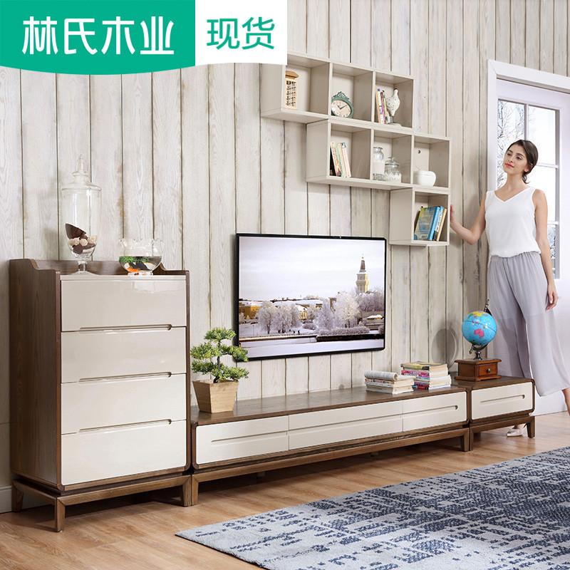 林氏木业现代北欧电视柜简约客厅组合家具套装小户型迷你地柜BA1M