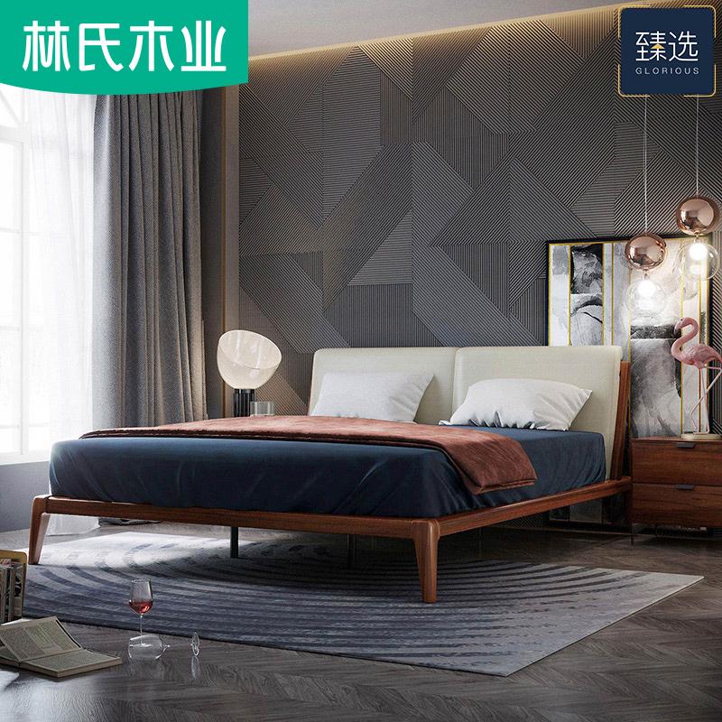 北欧1.8米双人床实木框架主卧床软包大床现代简约小户型家具DQ3A
