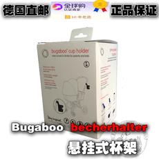 Комплектующие для коляски OTHER 80500ch02 Bugaboo