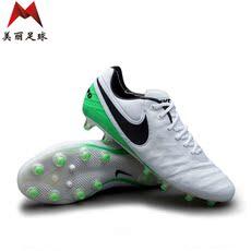 бутсы Nike Legend AG 844593