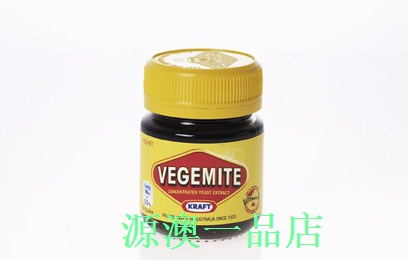 kraft food vegemite