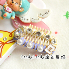 Cindycandy creative hair accessories CindyCandy BB