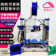 3D-принтер OTHER 3D I3 Diy 3Dprinter