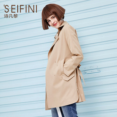 Women's raincoat 'Seifini 7160133363731 2016