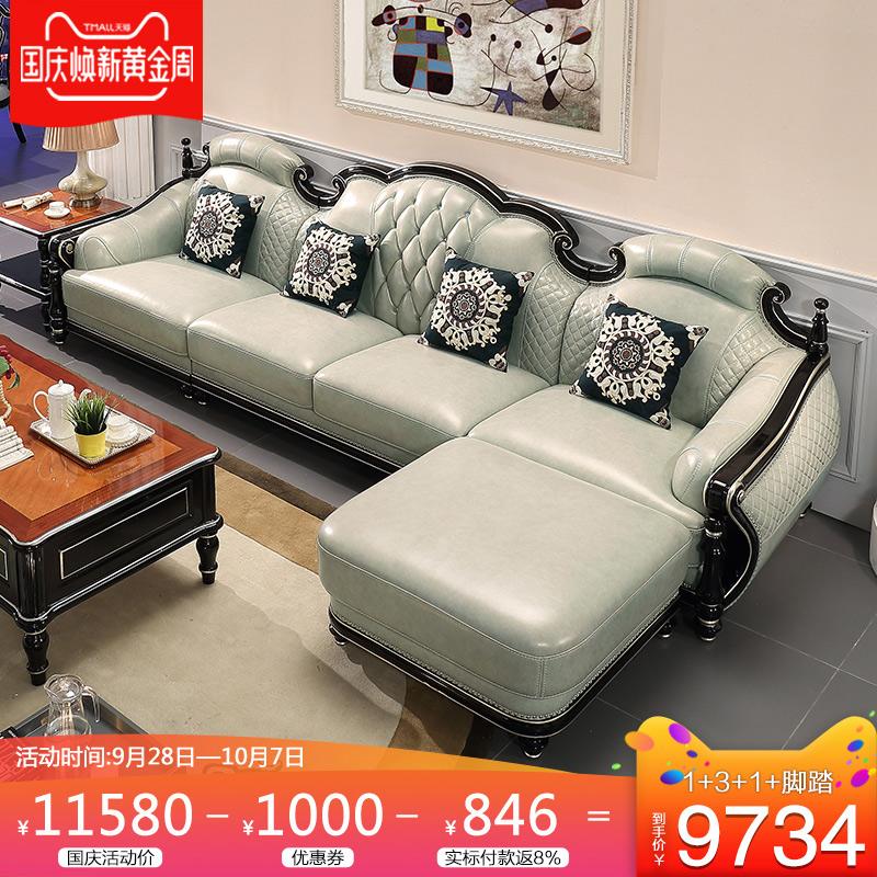 欧式沙发真皮沙发头层牛皮小美式乡村客厅转角L型沙发组合整装