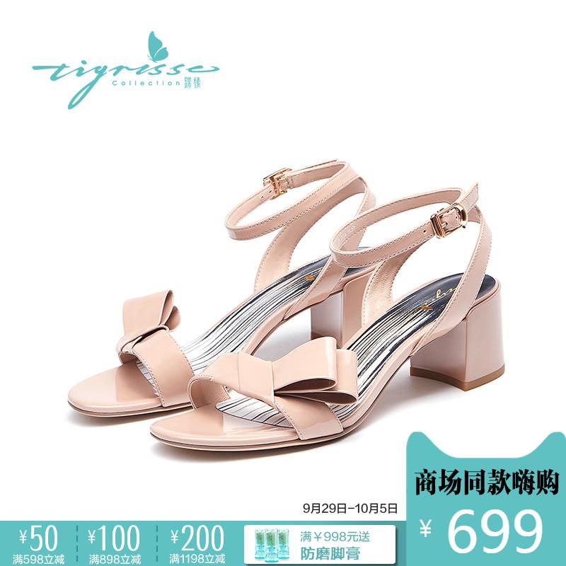 蹀愫tigrisso2018夏季新款蝴蝶结漆皮中跟一字带凉鞋女TA98302-15