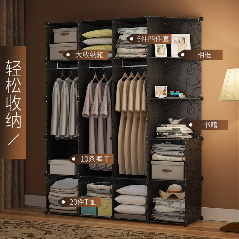 Wardrobe assembly economy cabinet rental plastic bedroom home balcony cloth wardrobe storage simple wardrobe storage