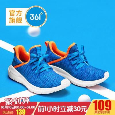 361童鞋男童鞋子2018新款秋冬男女童休闲鞋针织中大童跑鞋宝宝鞋