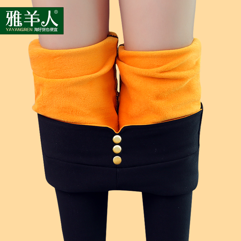 Leggings pants high waist tight black autumn and winter 2017 new warm pencil feet thickened Waichuan and velvet