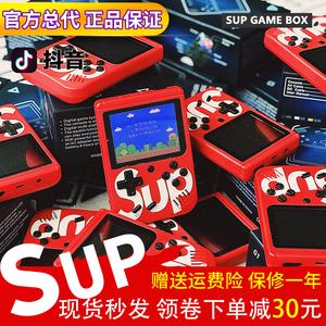 抖音同款Sup GameBox游戏机彩屏经典怀旧fc掌机复古超级玛丽