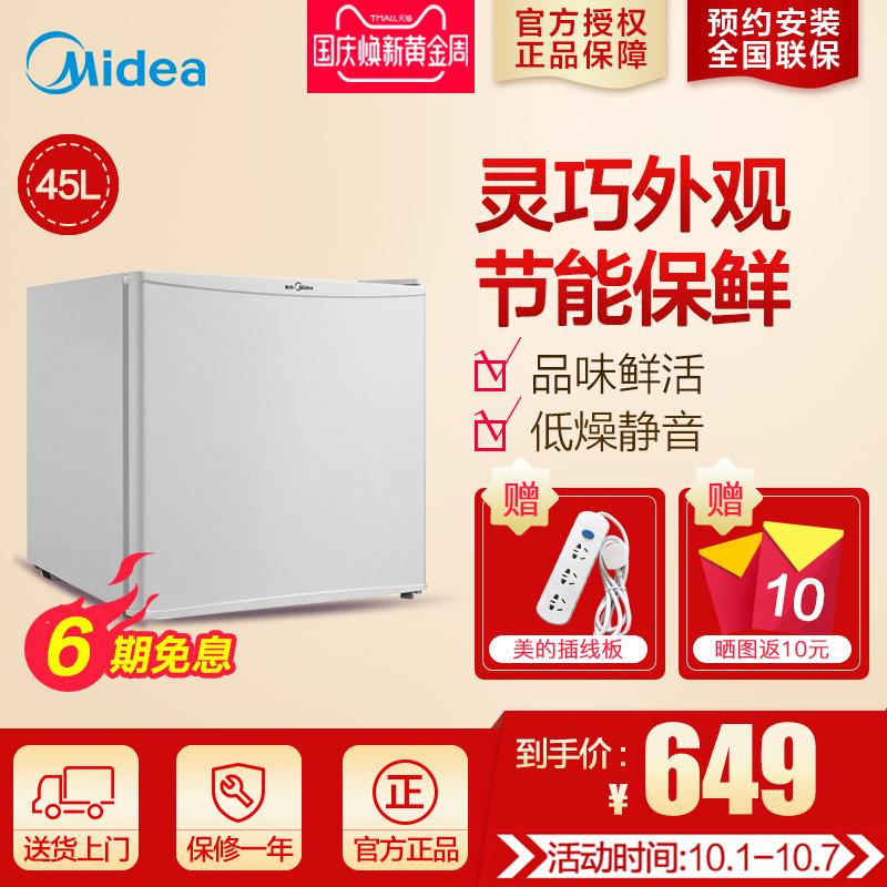 Midea-美的 BC-45M 单开门冷藏电冰箱家用节能小户型低耗电宿舍