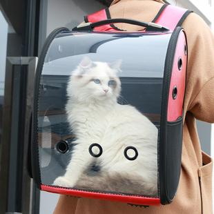 猫包宠物外出包便携舱包双肩狗狗背包太空包书包猫笼子装猫咪用品