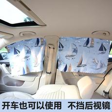 Автомобильные шторки A cloth Hall