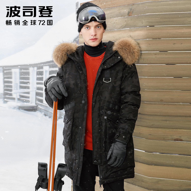 波司登加拿大风鹅绒中长款大毛领加厚宽松休闲羽绒服男B70142021