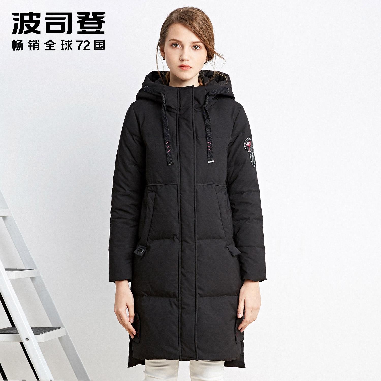 波司登街潮中长款女防寒保暖羽绒服纯色连帽时尚冬装外套B1601154