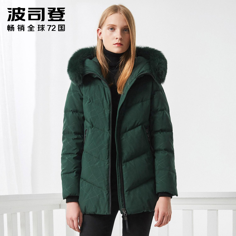 波司登休闲百搭中老年女士短款加肥羽绒服舒适宽松冬B70141042BWT